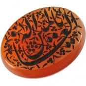 نگین تک عقیق یمن شرف الشمس حکاکی یااله العالمین استاد نایب