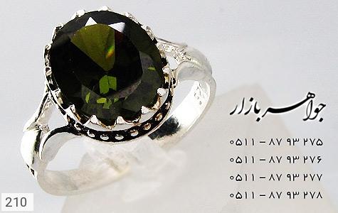 انگشتر نقره نگین اتمی - عکس 3