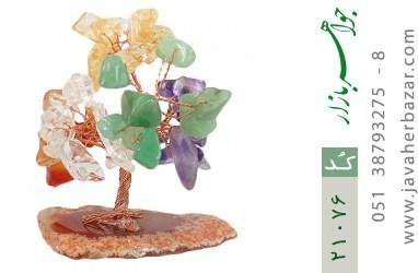 تندیس جید و عقیق و آمتیست درختچه سنگ درمانی - کد 21076