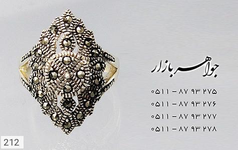 انگشتر مارکازیت طرح لوزی زنانه - تصویر 2