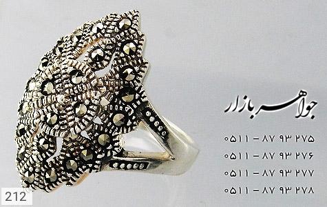 انگشتر مارکازیت طرح لوزی زنانه - تصویر 4