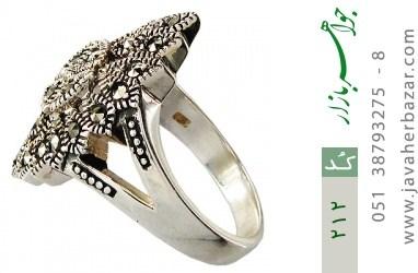 انگشتر مارکازیت طرح لوزی زنانه - کد 212