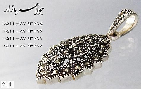 مدال حدید طرح لوزی زنانه - عکس 3