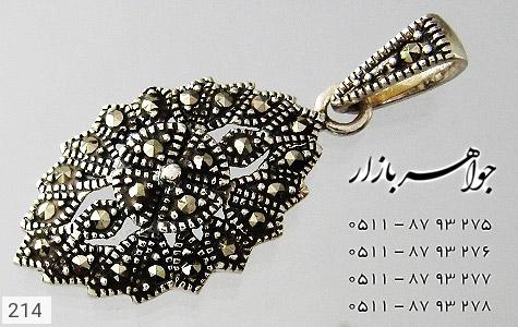 مدال حدید طرح لوزی زنانه - تصویر 4