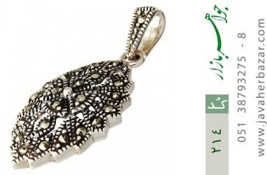مدال حدید طرح لوزی زنانه - کد 214