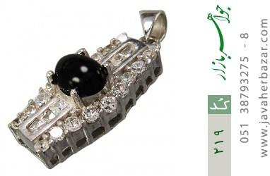 مدال عقیق سیاه پرنگین زنانه - کد 219