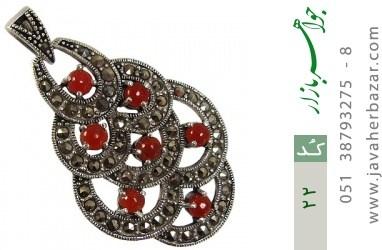 مدال مارکازیت درشت زنانه - کد 22