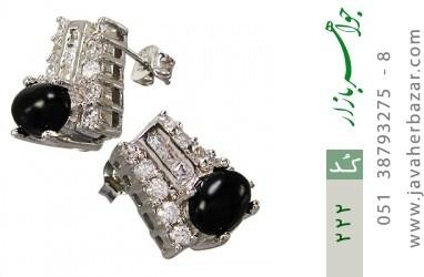 گوشواره عقیق سیاه پرنگین زنانه - کد 222