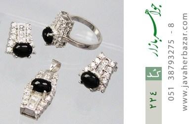 سرویس عقیق سیاه پرنگین زنانه - کد 224