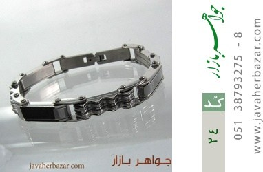 دستبند استیل مردانه - کد 24