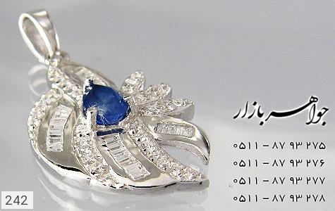 مدال تـایلنـدی طرح یاقوت زنانه - عکس 3