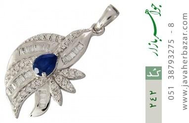 مدال تـایلنـدی طرح یاقوت زنانه - کد 242