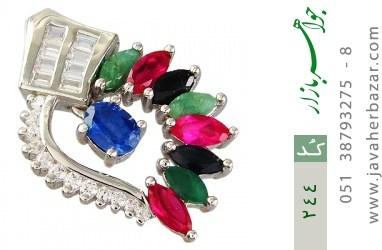 مدال زمرد یاقوت طرح برگ زنانه - کد 244