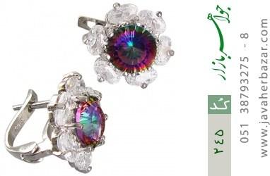 گوشواره توپاز هفت رنگ طرح گل زنانه - کد 245