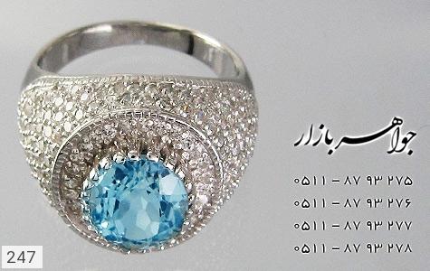 انگشتر توپاز آبی اشرافی - تصویر 2
