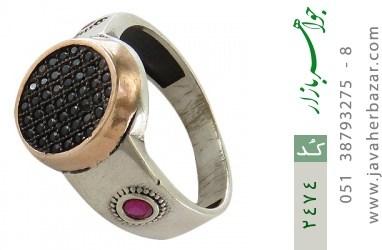 انگشتر نقره طرح اسپرت مردانه - کد 2474