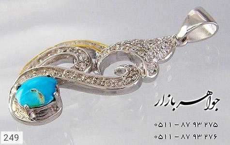 مدال فیروزه نیشابوری - عکس 3