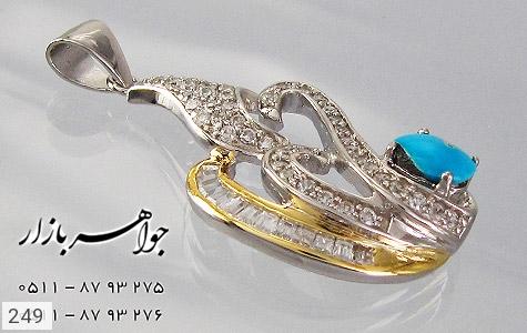 مدال فیروزه نیشابوری - تصویر 4