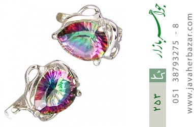 گوشواره توپاز هفت رنگ اسپرت زنانه - کد 253