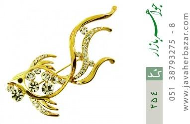 گل سینه طرح ماهی پر نگین زنانه - کد 254