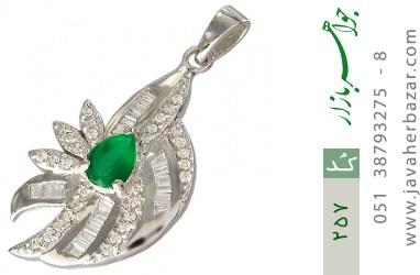مدال تـایلنـدی طرح جید زنانه - کد 257
