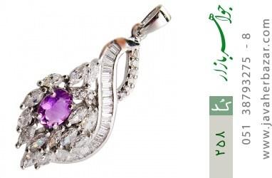 مدال آمتیست پرنگین زنانه - کد 258