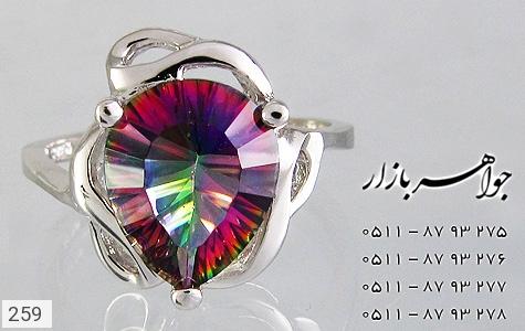 انگشتر توپاز هفت رنگ اسپرت زنانه - عکس 3