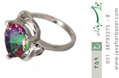 انگشتر توپاز هفت رنگ اسپرت زنانه - کد 259