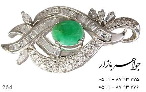 مدال زمرد طرح پرنسس زنانه - عکس 1