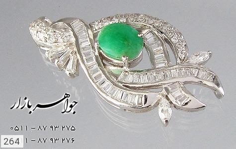 مدال زمرد طرح پرنسس زنانه - تصویر 2