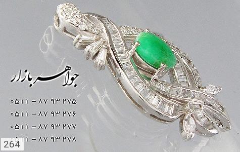 مدال زمرد طرح پرنسس زنانه - عکس 3