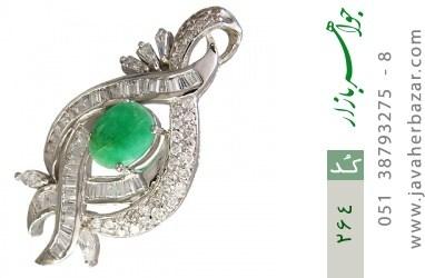 مدال زمرد طرح پرنسس زنانه - کد 264
