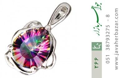 مدال توپاز هفت رنگ اسپرت زنانه - کد 266