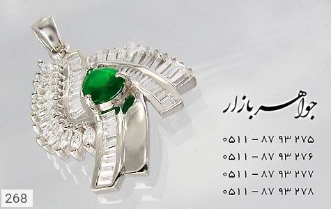 مدال تـایلنـدی درشت طرح زمرد زنانه - تصویر 4