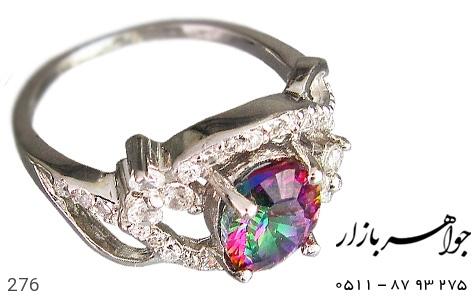 انگشتر توپاز هفت رنگ اسپرت زنانه - عکس 1