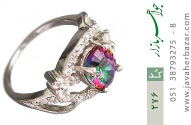 انگشتر توپاز هفت رنگ اسپرت زنانه - کد 276