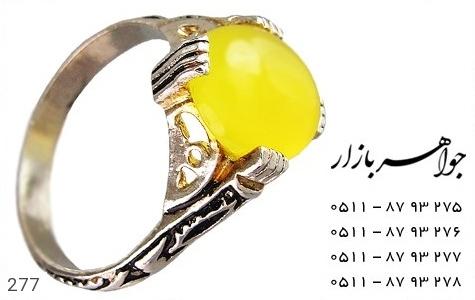 انگشتر عقیق حکاکی شرف الشمس - عکس 1