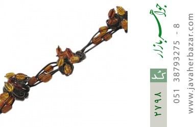 دستبند کهربا لهستان درشت طرح گل زنانه - کد 2798