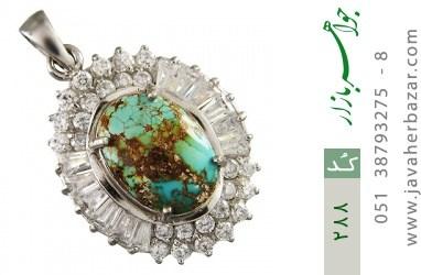 مدال فیروزه نیشابوری - کد 288