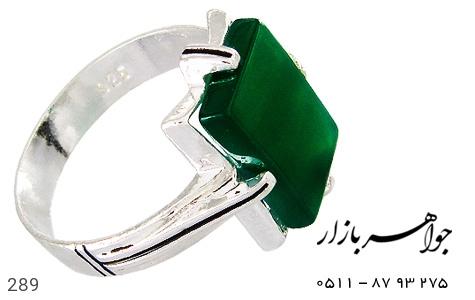 انگشتر عقیق سبز طرح سیاه قلم - عکس 1
