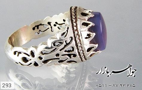 انگشتر عقیق رکاب دست ساز - تصویر 4