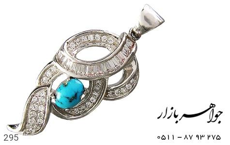 مدال فیروزه نیشابوری - عکس 1