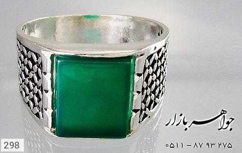 انگشتر عقیق سبز طرح سیاه قلم - تصویر 2