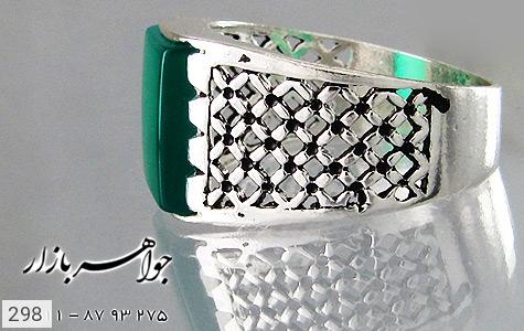 انگشتر عقیق سبز طرح سیاه قلم - عکس 3
