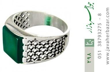انگشتر عقیق سبز طرح سیاه قلم - کد 298