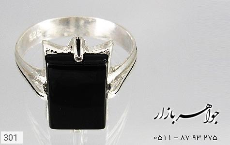 انگشتر عقیق سیاه طرح سیاه قلم - تصویر 4