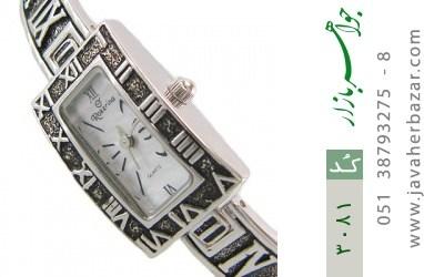 ساعت نقره رومی زنانه - کد 3081
