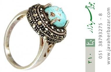 انگشتر فیروزه نیشابوری - کد 310