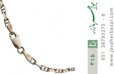 زنجیر نقره ایتالیایی سنگین - کد 315