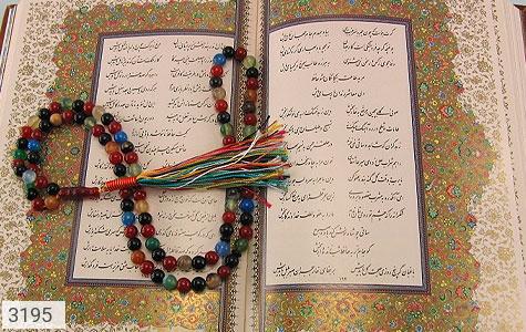 تسبیح عقیق ام البنین درشت 101 دانه - عکس 7